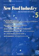 New Food Industry (ニューフード インダストリー) 2018年 05月号 [雑誌]