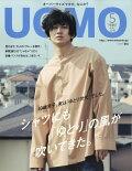 【予約】uomo (ウオモ) 2018年 05月号 [雑誌]