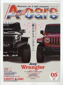 A-cars (エーカーズ) 2018年 05月号 [雑誌]