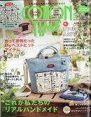 COTTON TIME (コットン タイム) 2018年 05月号 [雑誌]