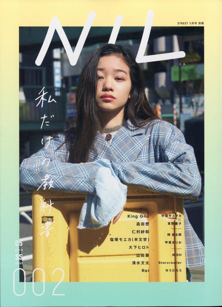 NIL(ニル) vol.2 2018年 05月号 [雑誌]