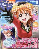 電撃G's magazine (ジーズ マガジン) 2018年 05月号 [雑誌]