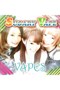 SUGARYVAPE[VAPES]
