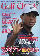 Golf Classic (ゴルフクラッシック) 2018年 05月号 [雑誌]