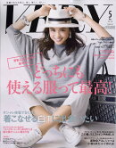 VERY (ヴェリィ) 2018年 05月号 [雑誌]