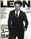 LEON (レオン) 2018年 05月号 [雑誌]