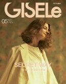 GISELe (ジゼル) 2018年 05月号 [雑誌]