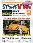 STREET VWS (ストリートフォルクスワーゲンズ) 2018年 05月号 [雑誌]