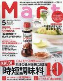 バッグinサイズ Mart (マート) 2018年 05月号 [雑誌]