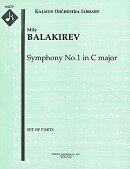 【輸入楽譜】バラキレフ, Mily Alekseevich: 交響曲 第1番 ハ長調: パート譜セット