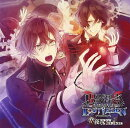 DIABOLIK LOVERS LOST