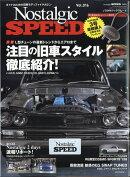 Nostalgic Speed (ノスタルジック スピード) 2018年 05月号 [雑誌]