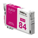 【予約】プレジール ICBK84対応互換インク BPL-E84M