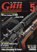 Gun Professionals (ガン プロフェッショナルズ) 2018年 05月号 [雑誌]