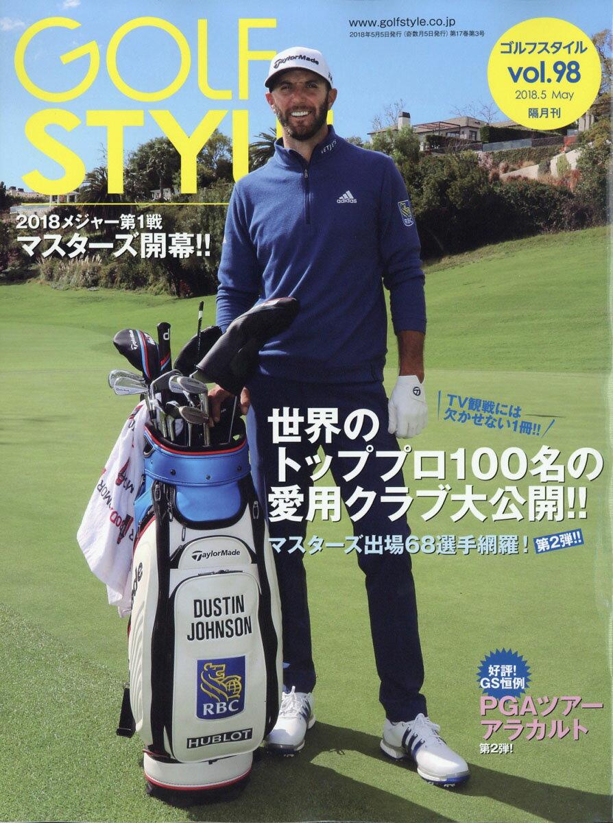 Golf Style (ゴルフ スタイル) 2018年 05月号 [雑誌]