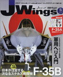 J Wings (ジェイウイング) 2018年 05月号 [雑誌]