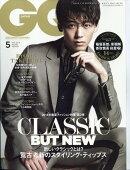 GQ JAPAN (ジーキュー ジャパン) 2018年 05月号 [雑誌]