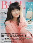 BAILA (バイラ) 2018年 05月号 [雑誌]