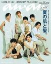 an・an (アン・アン) 2018年 5/16号 [雑誌]