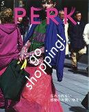 PERK (パーク) vol.25 2018年 05月号 [雑誌]
