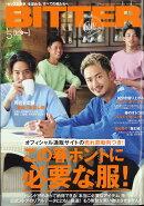 BITTER (ビター) 2018年 05月号 [雑誌]