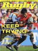 Rugby magazine (ラグビーマガジン) 2018年 05月号 [雑誌]