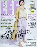 コンパクト版 LEE (リー) 2018年 05月号 [雑誌]