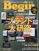 Begin (ビギン) 2018年 05月号 [雑誌]