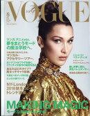 VOGUE JAPAN (ヴォーグ ジャパン) 2018年 05月号 [雑誌]