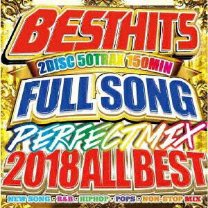 BEST HITS FULLSONG PERFECT MIX-2018 ALL BEST- [ DJ B-SUPREME ]