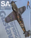 SCALE AVIATION (スケールアヴィエーション) 2018年 05月号 [雑誌]