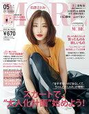 コンパクト版MORE (モア) 2018年 05月号 [雑誌]