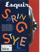 Esquire 2018年 05月号 [雑誌]