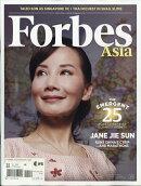 Forbes Asia 2018年 05月号 [雑誌]