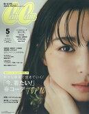 CanCam (キャンキャン) 2019年 05月号 [雑誌]
