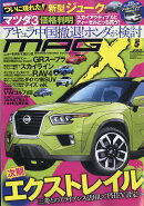 NEW MODEL MAGAZINE X (ニューモデルマガジン X) 2019年 05月号 [雑誌]