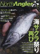 North Angler's (ノースアングラーズ) 2019年 05月号 [雑誌]