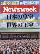 Newsweek (ニューズウィーク日本版) 2019年 5/14号 [雑誌]