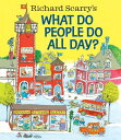 Richard Scarry's What Do People Do All Day? [ Richard Scarry ]