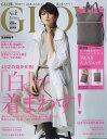 GLOW (グロー) 2019年 05月号 [雑誌]