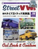 STREET VWS (ストリートフォルクスワーゲンズ) 2019年 05月号 [雑誌]