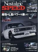 Nostalgic Speed (ノスタルジック スピード) 2019年 05月号 [雑誌]