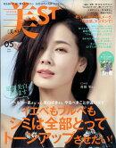 美ST (ビスト) 2019年 05月号 [雑誌]