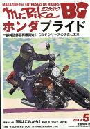 Mr.Bike (ミスターバイク) BG (バイヤーズガイド) 2019年 05月号 [雑誌]