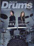 Rhythm & Drums magazine (リズム アンド ドラムマガジン) 2019年 05月号 [雑誌]