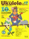 ウクレレ・マガジン(volume 17) (リットーミュージック・ムック ACOUSTIC GUITAR)
