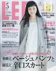コンパクト版 LEE (リー) 2019年 05月号 [雑誌]