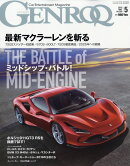 GENROQ (ゲンロク) 2019年 05月号 [雑誌]