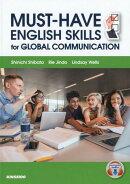 グローバル人材をめざす大学生の英語スキル&コミュニケーション
