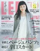 LEE (リー) 2019年 05月号 [雑誌]